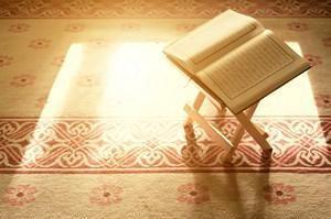 L'enterrement musulman et ses pratiques
